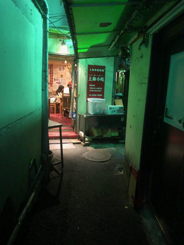 「上海小吃」の外観の画像